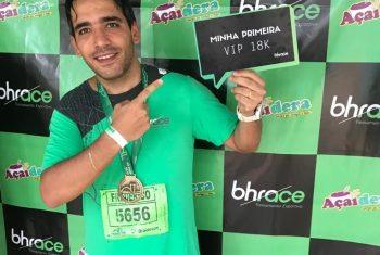 Relato sobre a VIP 2017 - Frederico Moura